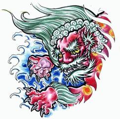 Trip S Tattoo Flash 1384