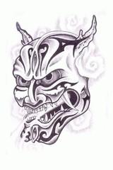 Trip S Tattoo Flash 1385