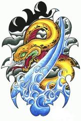 Trip S Tattoo Flash 1462
