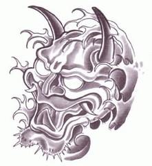 Trip S Tattoo Flash 1466