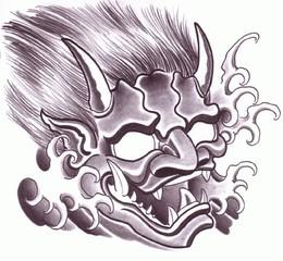 Trip S Tattoo Flash 1468