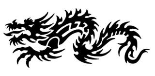 Trip S Tattoo Flash 2565
