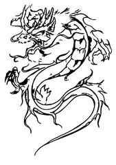 Trip S Tattoo Flash 2570