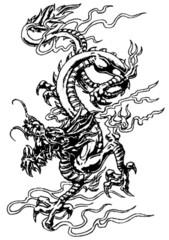 Trip S Tattoo Flash 3145