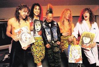 Metallica Metallica 29291066 2184 1485