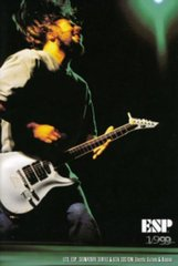 Normal Esp Guitars 1999 000001