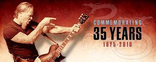 Esp Guitars35big
