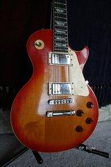 Gibson Les Paul Standard - cu