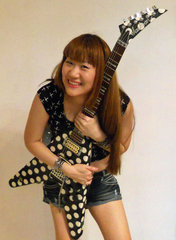 My Jackson Randy Rhoads tribute polka dot V