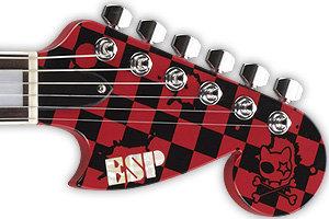 ESP Artist Series